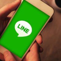 非対面・非接触の簡単査定『LINE査定』